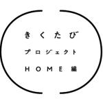 スクリーンショット 2021-03-05 21.37.43